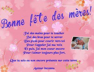fête des mères 2016-redim1024